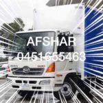 حمل و نقل افشار