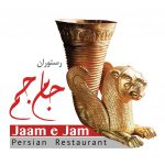 رستوران ایرانی جام جم – Jaam-e-Jam Restaurant