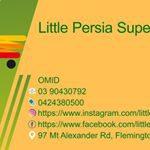 Little Persia Supermarket – سوپر مارکت پارس