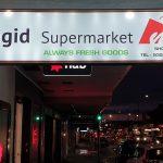 Magid Supermarket – سوپر مارکت مجید