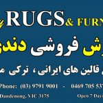 Dandy Rugs & Furniture – فرش و مبلمان دندی