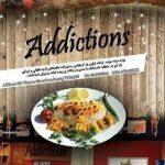 Addictions Cafe & Restaurant – رستوران و کافه ادیکشن